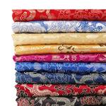 Brocade Fabric in Nigeria